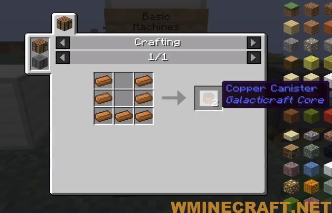 galacticraft recipe 1